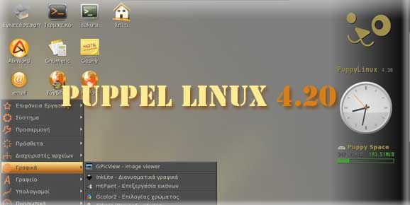 puppel-linux-420-2009