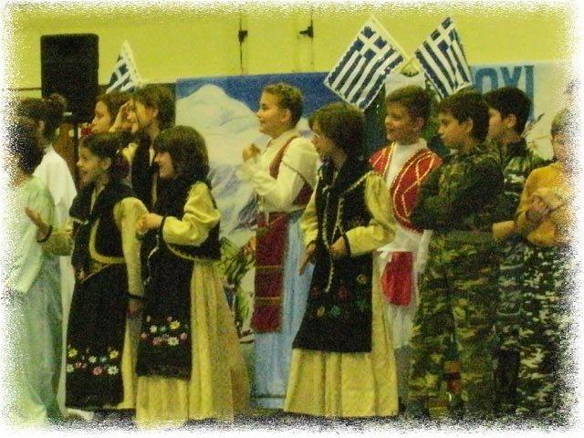 28η Οκτωβρίου 1940 - Σχολική γιορτή 2010