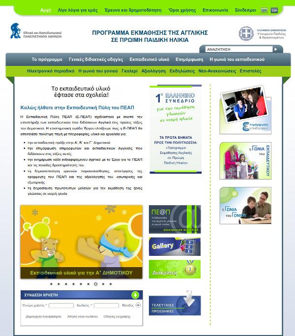 foreign-language-education-ab