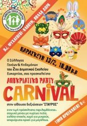 carnival poster (Αντιγραφή)